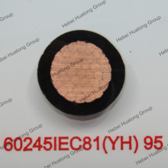16mm 35mm 50mm 70mm 95mm 120mm 150mm H01n2d Rubber Sheath Flexible Welding Cable pictures & photos