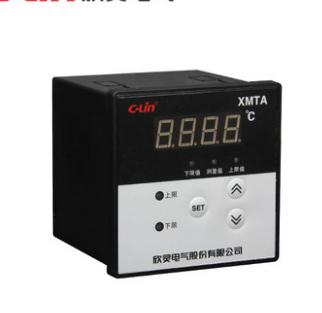 Digital display temperature controller XMTA-2201/2202/2201F/2202F