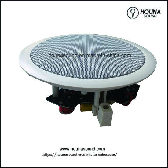 SF-758 in-Ceiling Speaker with Bluetooth