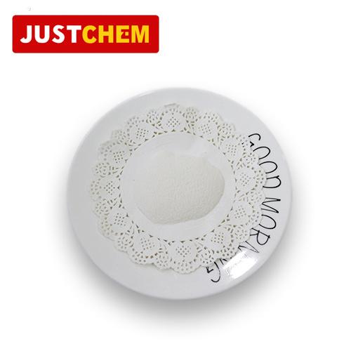Vitamin B5 D Calcium Pantothenate Powder Price in China