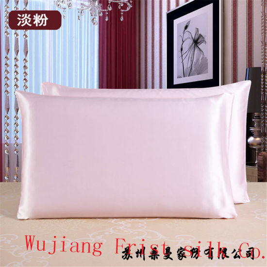 Customized High Quality Silk Pillow Case pictures & photos