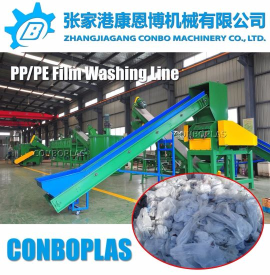 Plastic PP PE LDPE HDPE Milk Bottle Bag Film Washing Recycling Machine pictures & photos