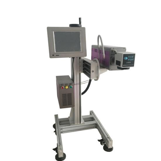 30W 50W 70W CO2 on-Line Flying Printing Laser Printer Laser Printing Machine for Printing on Wood/Food/Water Bottles