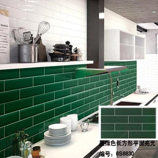 Building Material 300*600 Glazed Color Ceramic Wall Tiles and Floor Tiles Decoration Foshan