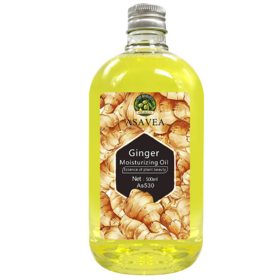 Personal Care Essential Oil Natural Ginger Oil Wholesale