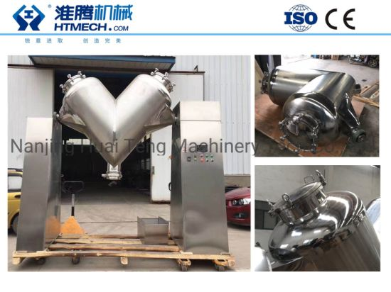 Automatic High Efficiency Stainless Steel V Mixing Tank