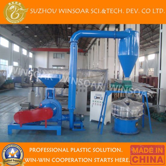 Mf-500 Plastic Mill Micronizer Waste PE PP PVC Recycling Pulverizer pictures & photos