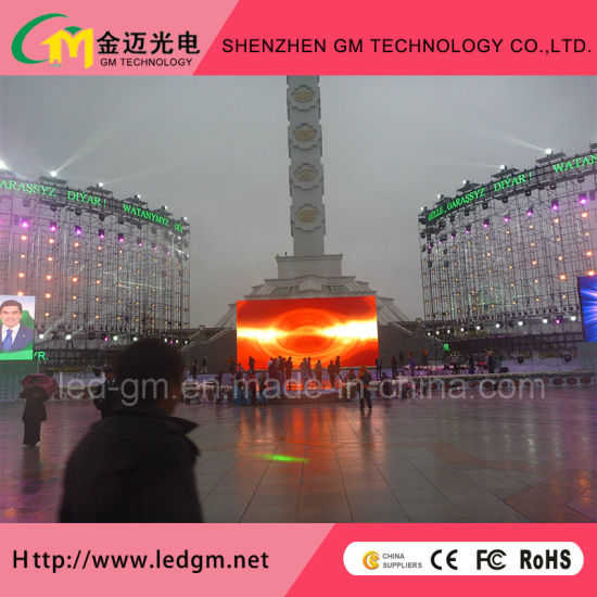 Front Maintenance Outdoor Advertising Digital LED Display Screen, P16mm Full Color pictures & photos