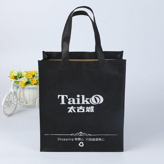 Gift Bag, Tote Bag, Shopping Bag, Promotional PP Bag, Wholesale Eco Cheap Cloth Handle Brand Sewing Non Woven Bag