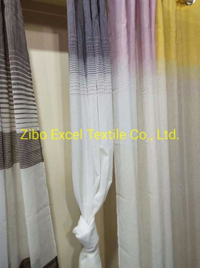 Home Textiles Yarn-Dyed Curtains Are Simple and Fashionable