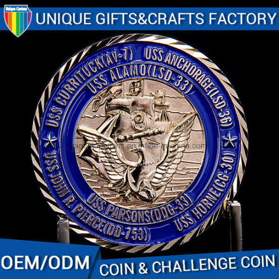 Customized Design Souvenir Coin Metal Challenge Coin pictures & photos