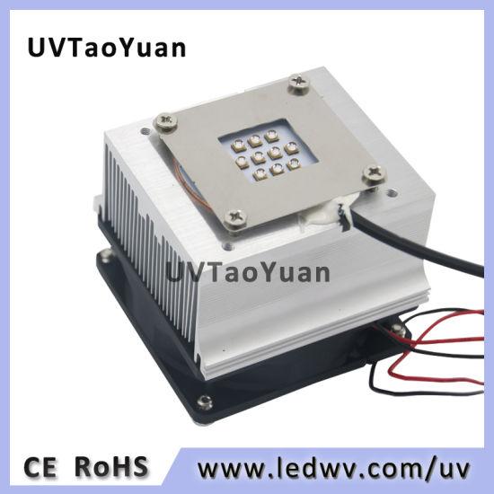 UV LED Lighting 395nm 25W Curing Lamp UV Module