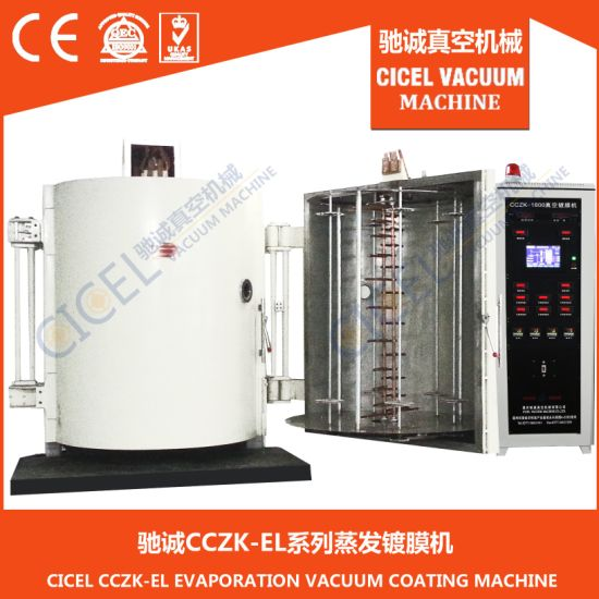 Motorcycle Parts Evaporation PVD Coating Machine/Automatic Coating Machine for Plastic pictures & photos