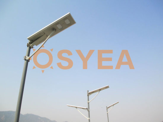 Osyea-China Factory All-in-One Integrated Outdoor LED Solar Street Light