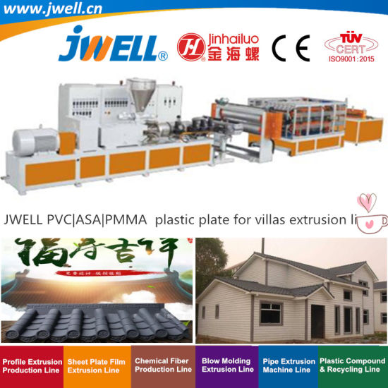 Jwell-PVC and ASA|PMMA Plastic Plate Syntheitc Resin Tile Recycling Making Extrusion Machine for Construction Villas in The Countryside with Light Weight