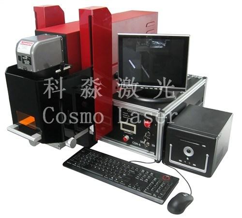Multitype Applications Green Laser Marking Machine