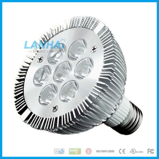 High Power Lathe Aluminum PAR30 Light Cup 7W E27 LED Spotlight