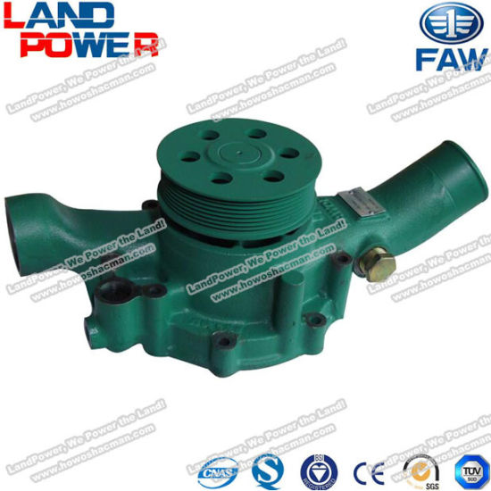 1307010c36D Original Truck Water Pump FAW Truck Parts for FAW Truck with SGS Certification