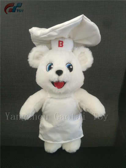 Customized Design White Color Plush Teddy Bear Toy Soft Bear Baby Toy with Chef Cap Stuffed Chef Bear Toy