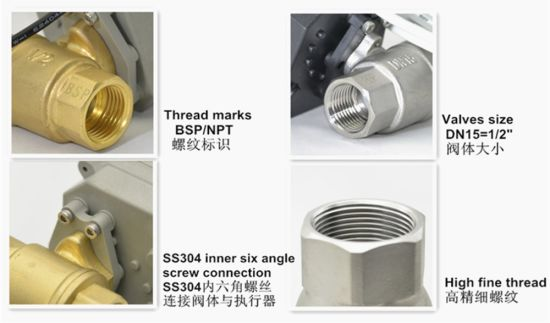"Dn10 3/8"" DC5V Cr201 Nickel Plated Brass Mini Small Electric Motor Motorized Valve pictures & photos"