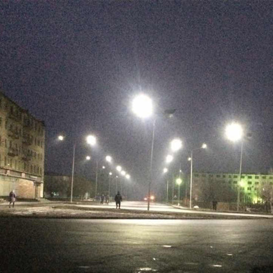 China off-Grid Wind Generator Solar Wind Hybrid LED Street Light