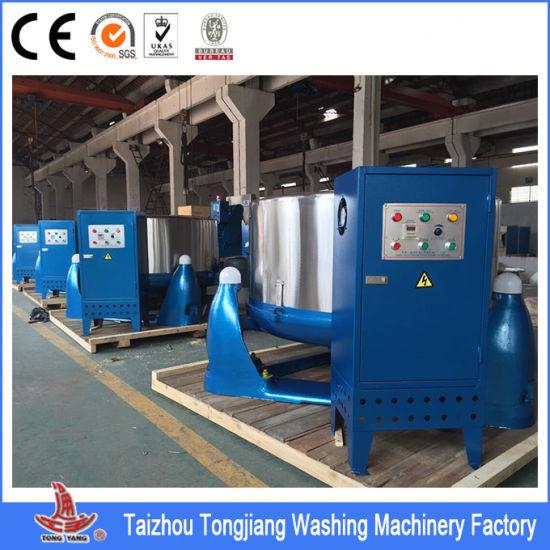 25kg, 45kg, 80kg, 130kg, 220kg, 500kg Industrial Laundry Dewatering Machine (SS)