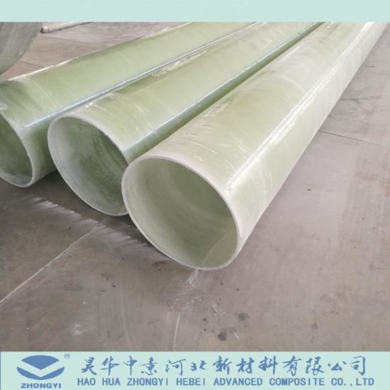 FRP GRP Fibre Reinforced Plastic Pipe & China FRP GRP Fibre Reinforced Plastic Pipe - China FRP Tube China FRP