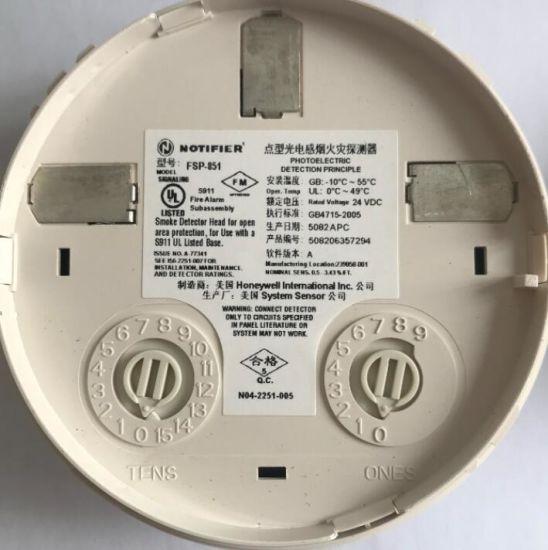 Notifier FSP-851 Fire Alarm Addressable Smoke Detector Head