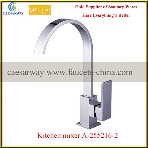 Square Single Lever Brass Kitchen Sink Faucet
