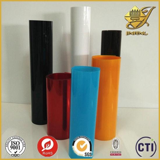 China Colored Rigid Opaque Plastic PVC Sheet Rolls - China PVC ...