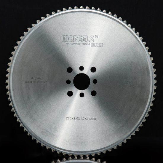 Carbon Steel & Alloy Steel Cutting Cold Saw Blades