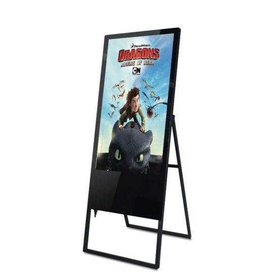 43 Inch Portable Digital Signage LCD Display for Restaurant Menu Board