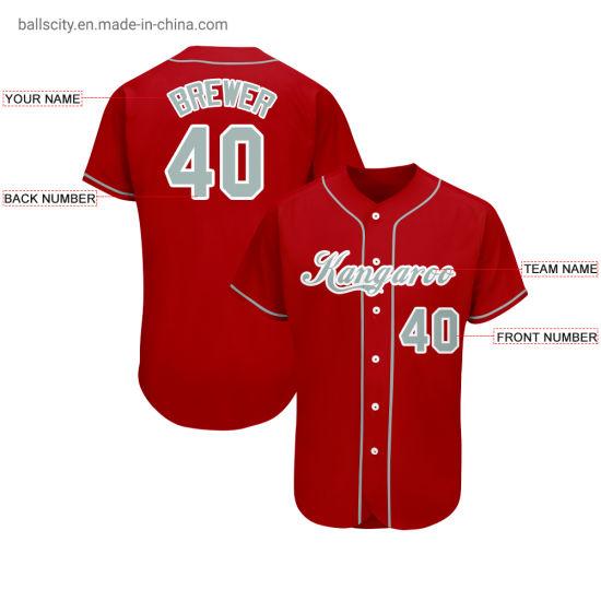 Factory Sublimation Dry Fit Custom Short Sleeve Baseball T-Shirt Wholesale