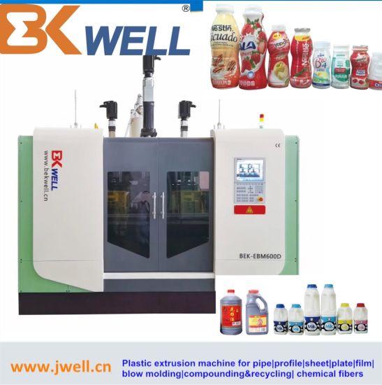 500ml- 5000ml Body Wash Bottle Extrusion Blow Molding Machine
