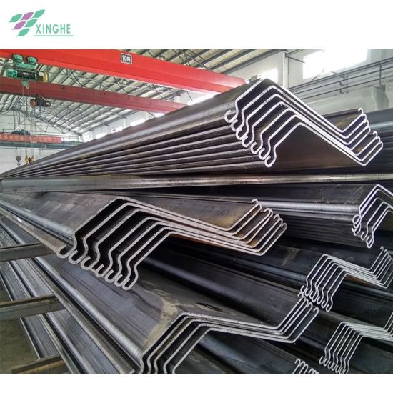 Cold Formed U Type Steel Sheet Pile 12 Meter by China Supplier