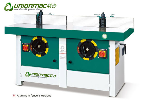 Woodworking Machines/ Double Spindle Shaper