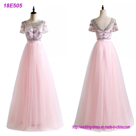 A-Line Tulle Short Sleeves Long Plus Size Bridesmaid Dress