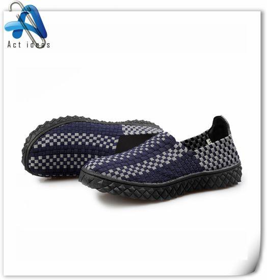 Kids Custom Wholesale Casual Flat Elastic Woven Shoes
