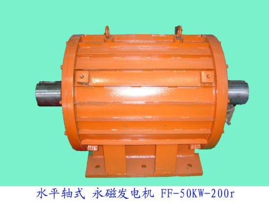 Ff-50kw/70rpm/AC400V Permanent Magnet Generator (PMG/PMA/Hydro) pictures & photos