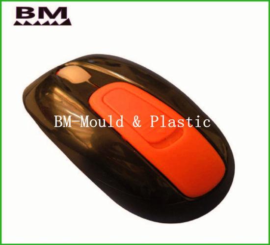Computer Mouse Mould (BM-0E1)