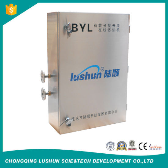 Automatic Online Oil Insulation Transformer Oil Regeneration/on-Line Oil Purifier of on-Load Tap-Changer for Transformer (BYL) pictures & photos