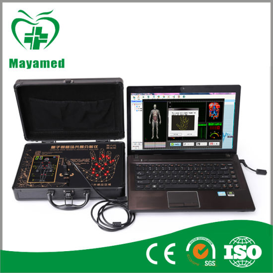 Sixth Generation Professional Quantum Resonance Magnetic Body Health Analyzer with Test Report pictures & photos