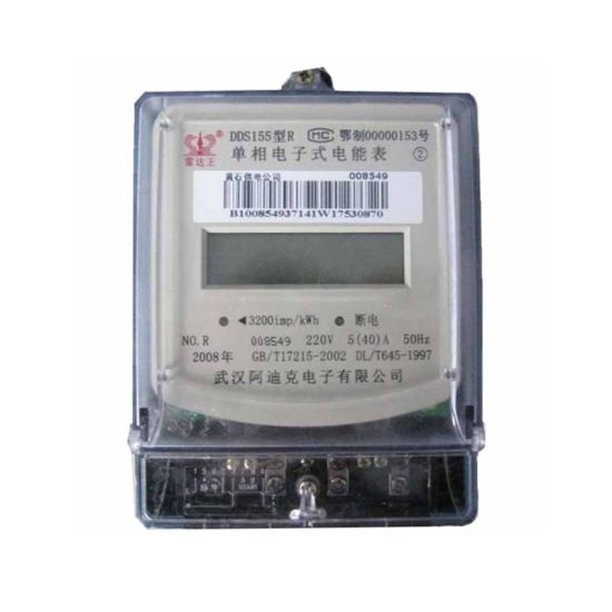 Single Phase Electronic Energy/Power Meter with Transformer