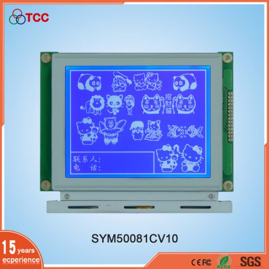 Wholesale 5inch Industrial LCD Screen 320*240 Graphic 14pins Display LED/CCFL Backlight 320X240 LCD Display