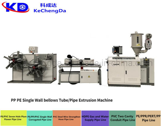 Wholesale Plastic PVC PP Single Wall Corrugated Pipe Tube Hose Production Extrusion Line