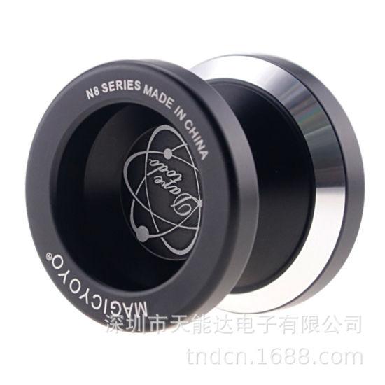 New Magic Yo-Yo Professional Yoyo Alloy Yoyo Classic Toys