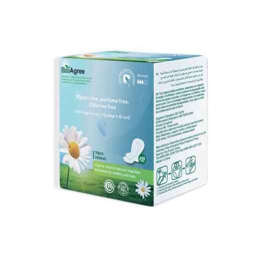 Good Quality Organic Cotton Sanitary Napkin, Soft Sanitary Pads a