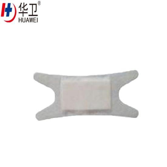 9*20cm Medical Supplies Urological Surgery Dressing H Shape