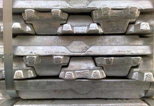 Factory Price Aluminum Alloy Ingot Aluminum Ingot with Best Quality in China