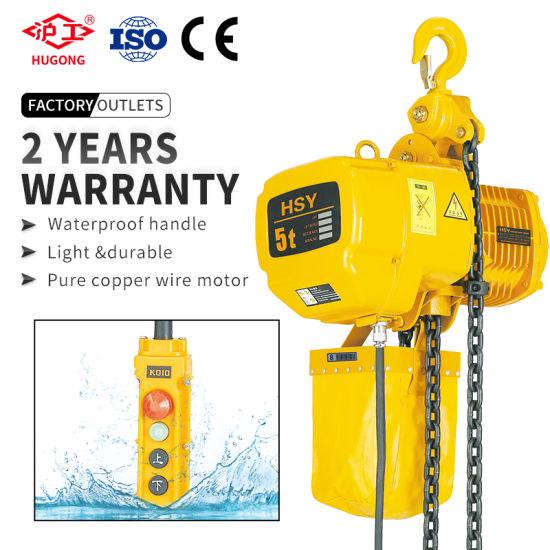 380 V 3 Tons Electric Chain Hoist with Remote Control
